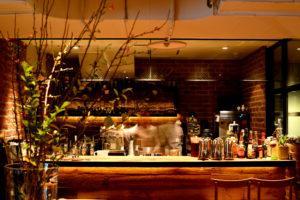 Blue Books Cafe - Bar